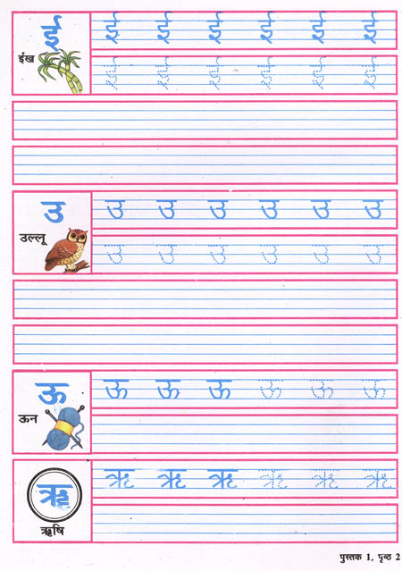 Hen Theme Large besides Pizzapredicting as well Interrogative Pronouns Exercises Ies Nam Libertas likewise A also Times Tables Practice Sheets Easy. on number line multiplication worksheets