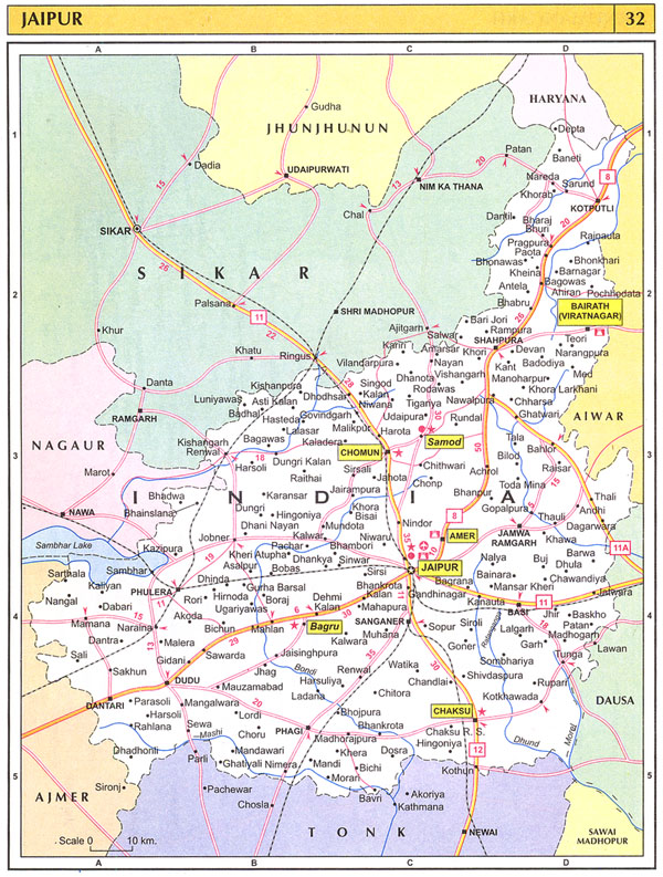 Rajasthan Road Atlas (Alle Districts) on 64 Pages + Large Unfoldable Map
