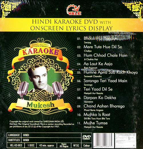 Sing Along Karaoke - Mukesh (DVD) Vol.1 / Digipack