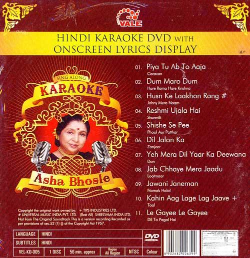 Sing Along Karaoke - Asha Bhosle (DVD) Vol.1 / Digipack