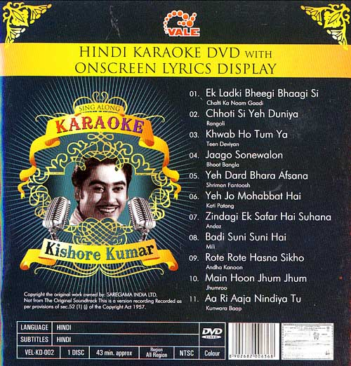 Sing Along Karaoke - Kishor Kumar (DVD) Vol.1 / Digipack
