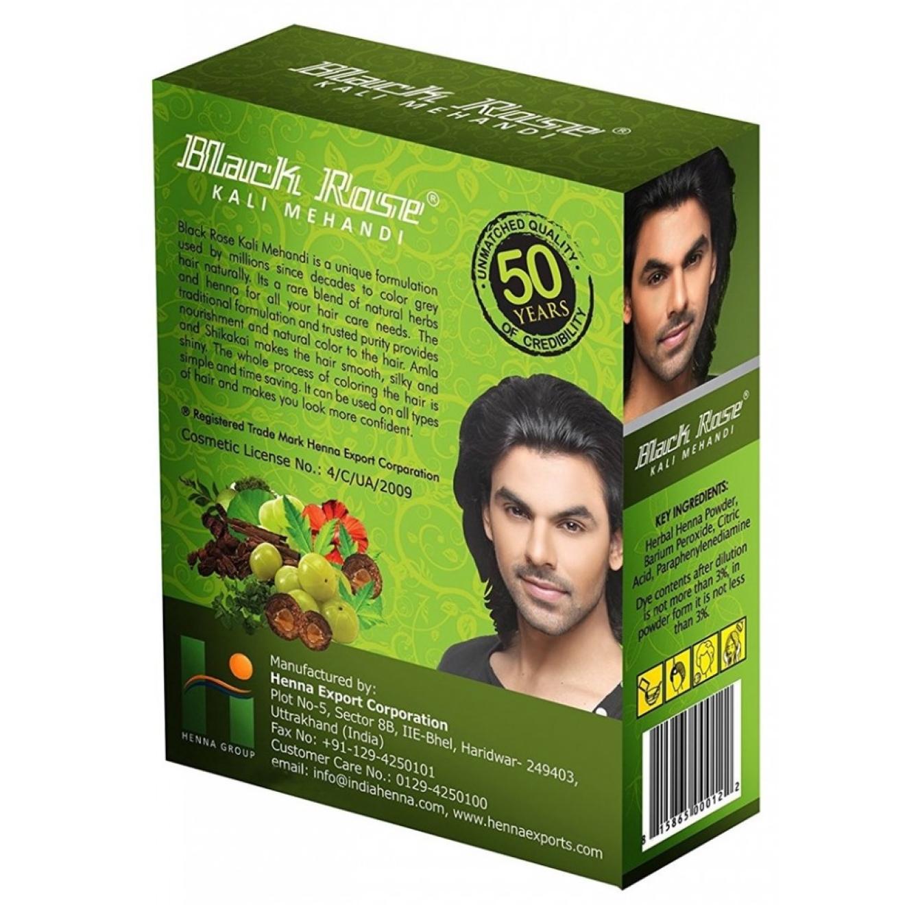 3916091941c1a Black Rose Kali Mehandi (Black Hair Dye Henna Powder) 50g