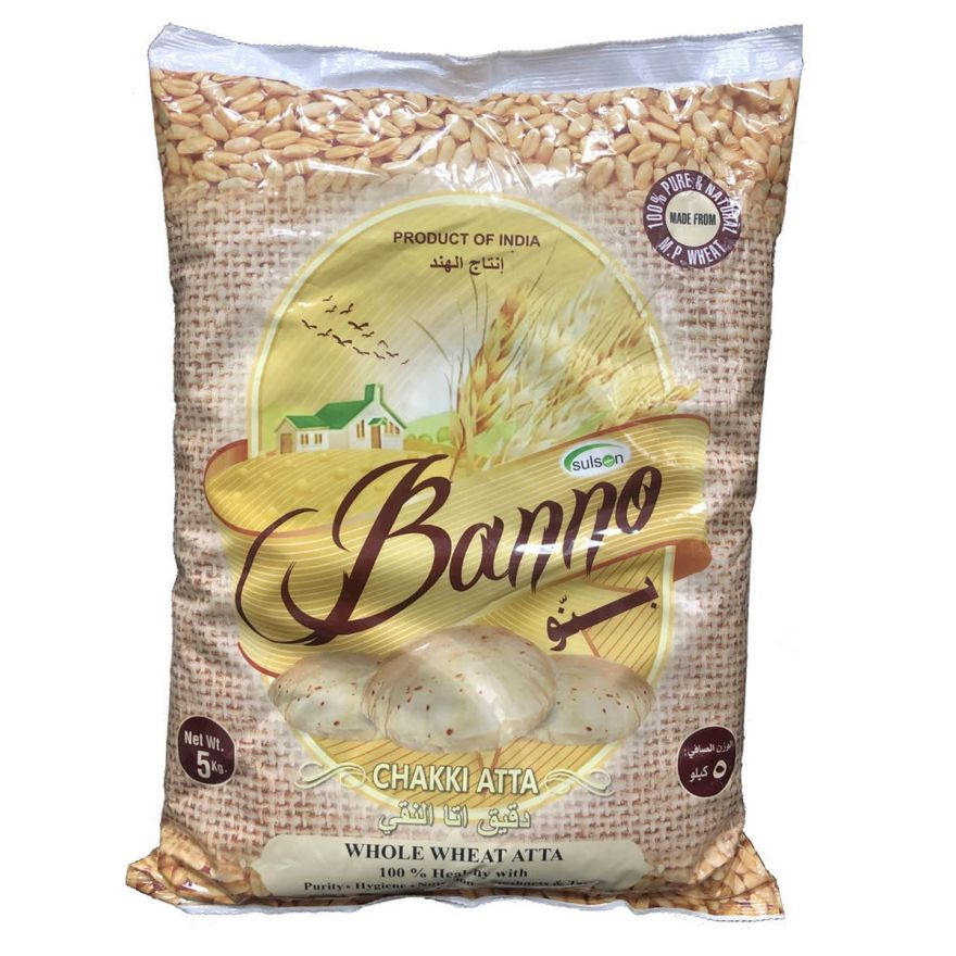 Banno Chakki Atta (Chapatti Whole Wheat Flour)
