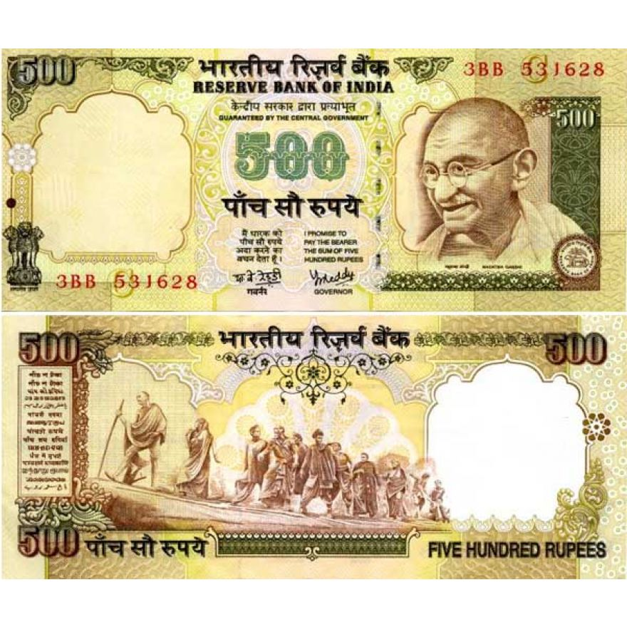 Indian Play Money - 500 Rupees Note