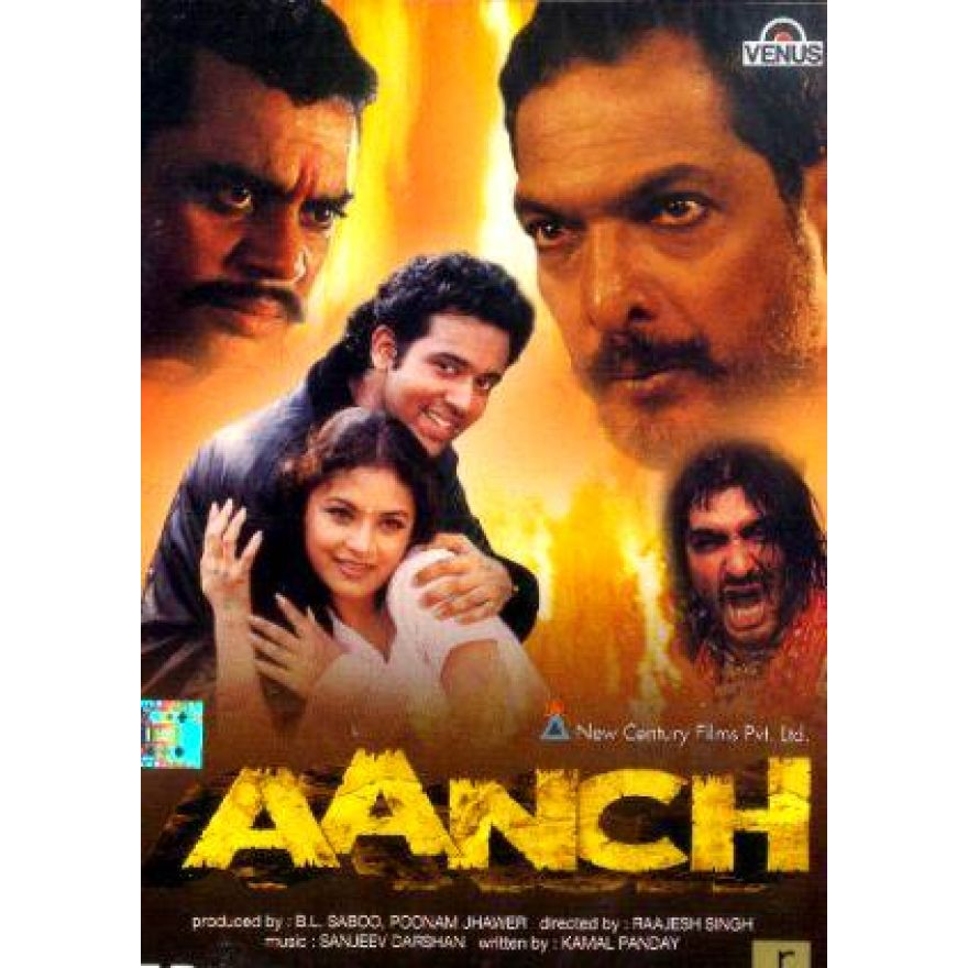 Aanch - DVD (Nana Patekar , Paresh Rawal , Sharbani)