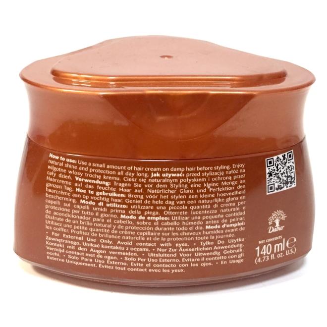 Dabur Vatika Styling Hair Cream Moroccan Arganoil