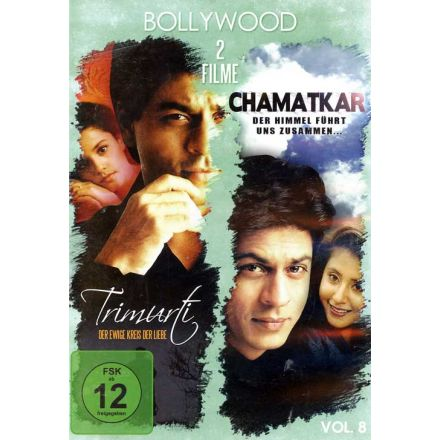Bollywood 2 Movies Vol 8 Chamatkar Trimurti German Edition