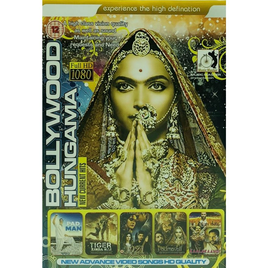 Bollywood Hungama, New Current Hits - Song DVD (Tiger Zinda Hai, Padmavati, Pad Man)