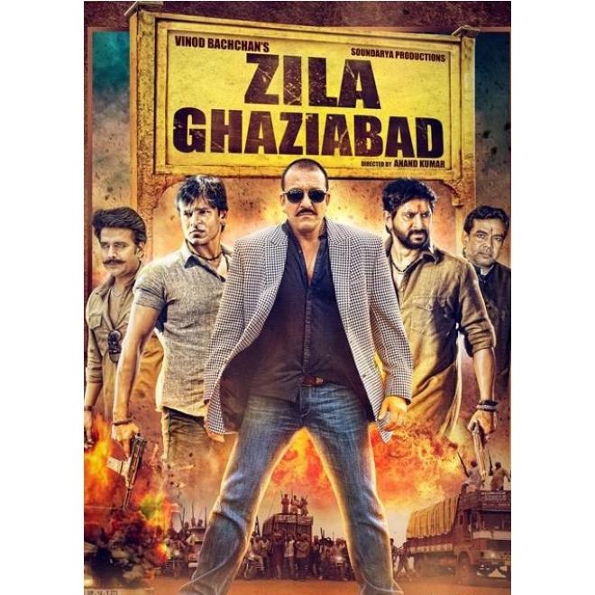 zilla ghaziabad hd