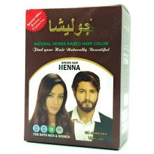 Golecha Natural Henna Hair Color - Brown (5x10g)