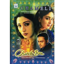 Chameli + Chandni Bar (Kareena Kapoor)