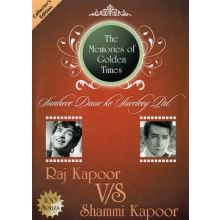 Raj Kapoor vs Shammi Kapoor - Song DVD (100 Songs)