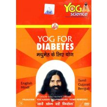 Yog Science - Yog for Diabetes - DVD (Pranayam, Yog Aasan, Accupressure, Home Remedies)