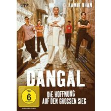 Dangal - DVD (German Edition)