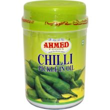 Ahmed Chilli Pickle in Oil - 1kg