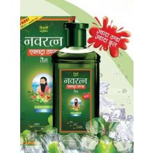Himani Navratna Herbal Massage Oil - EXTRA COOL (World's No.1 cool therapeutic oil)