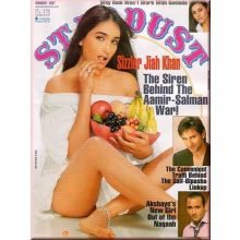 Stardust August 2007 / Bollywood Magazine