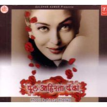 Phool Aahista Phenko - Soundtrack