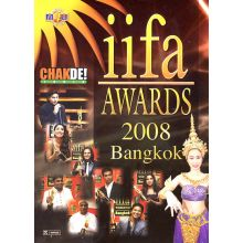 IIFA Award 2008 in Thailand - DVD (Bollywood mega Live Show)