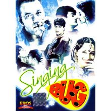 Singing Bug - Song DVD mit Hologram (EROS) 33 Songs