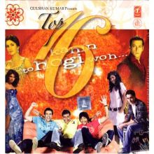 Kahin To Hogi Woh - Top Hit 16 Songs of 2008 - Soundtrack