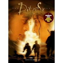 Dil Se - 2 DVD Set (German Edition) Shahrukh Khan