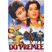 Do Premee - DVD (Rishi Kapoor, Mousami Chatterjee)