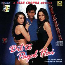 Dil To Pagal Hai - Soundtrack (Shahrukh Khan)