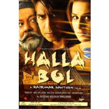Halla Re - Song DVD (Bollywood 25 Dance Tracks)