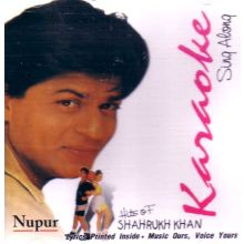 Hits of Shahrukh Khan - Vol 1 / Soundtrack / sing Along with SRK