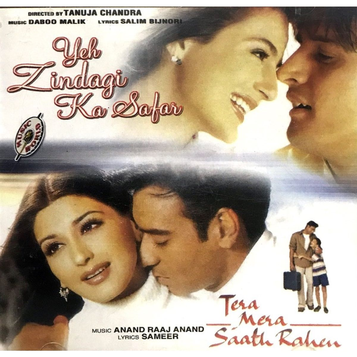 Yeh Zindagi KA Safar + Tena Mera Saath Rahen (Audio CD)