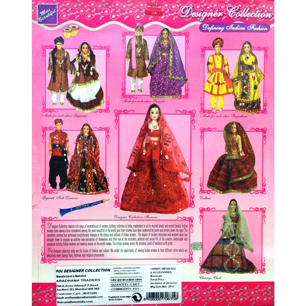 traditional indian barbie Indian barbie has been added to your the makers really tried to take it away from the typical barbie look and give it a true indian feel to it they did.