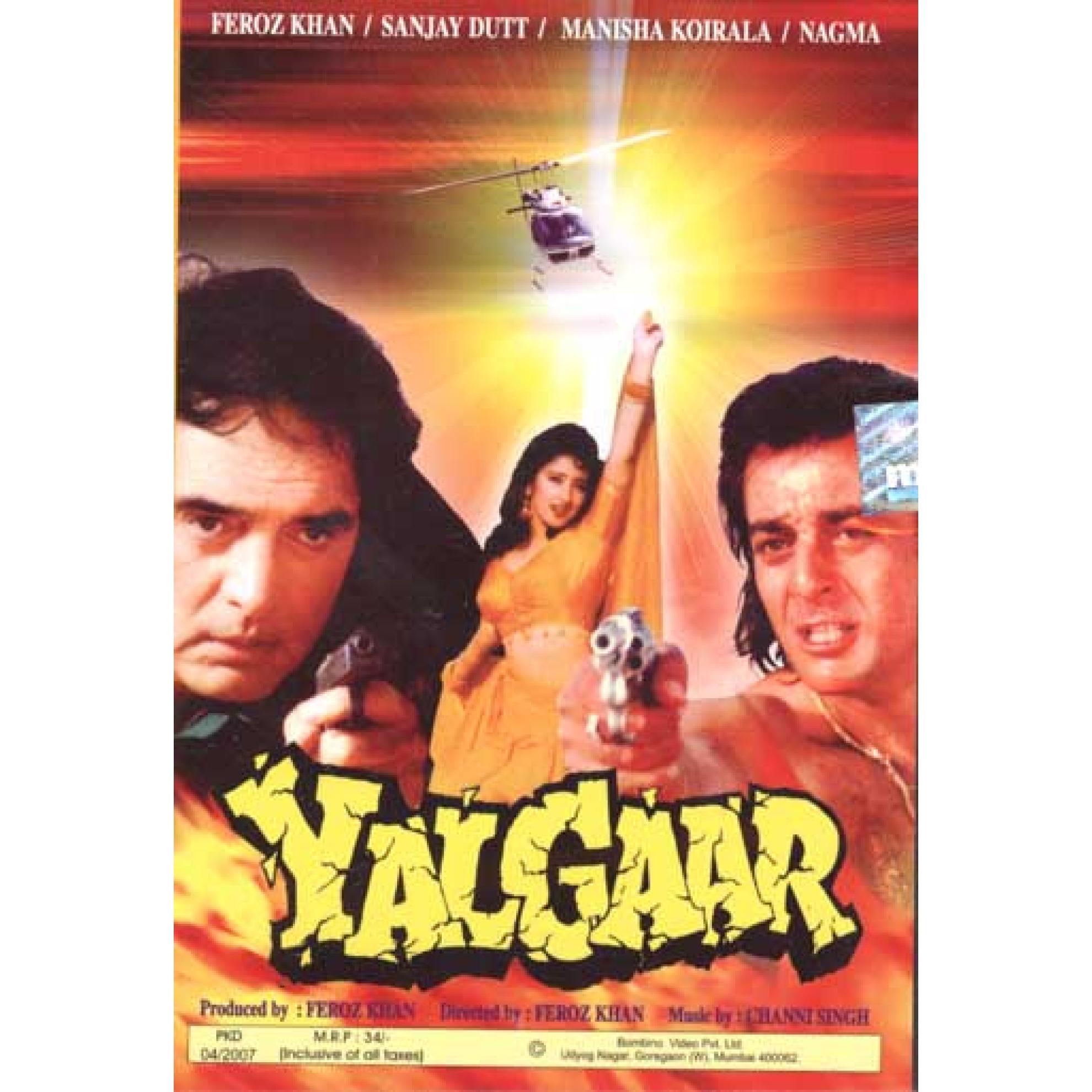 Download All Yalgaar (1992) Mp3 Songs in 128 Kbps & 320 Kbps