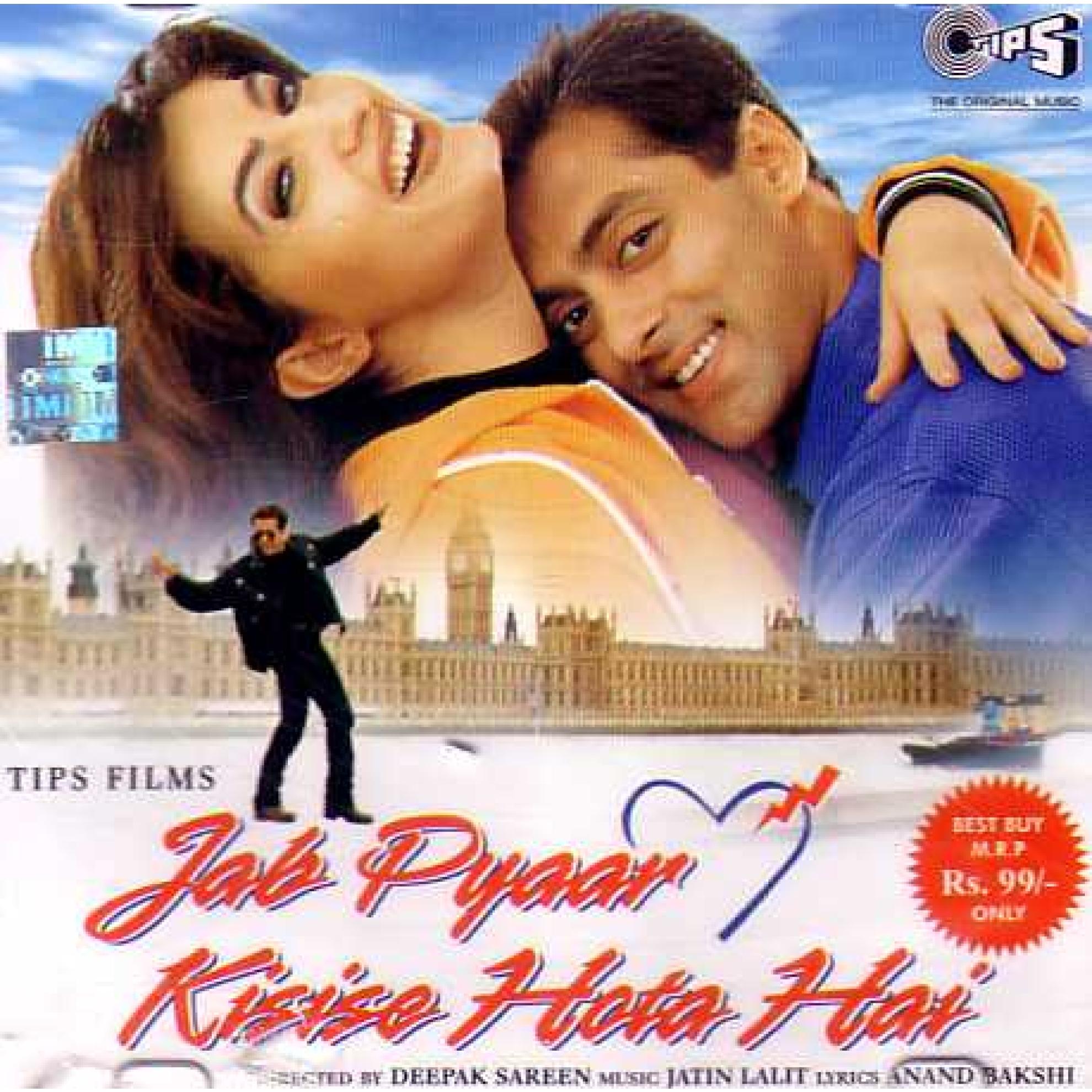 Download LOC Kargil 2003 Mp3 Songs Free DownloadHindi Movie SongsLOC Hindi HQ MP3 In 128kbps320kbps64kbps